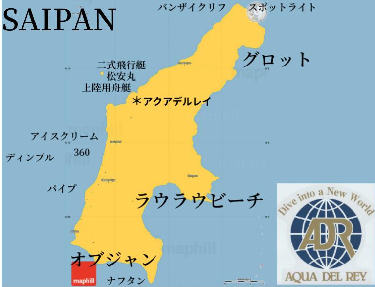 サイパン島のダイビングポイント地図。