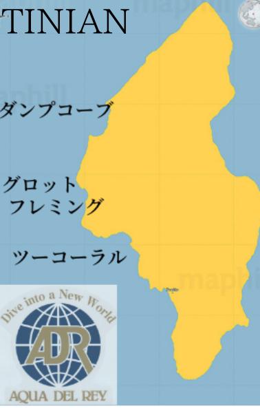 テニアン島のダイビングポイント地図